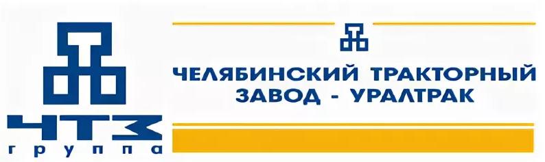 Срочный выкуп спецтехники ЧТЗ-УРАЛТРАК